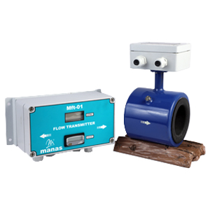 insertion-type-electromagnetic-flow-meter